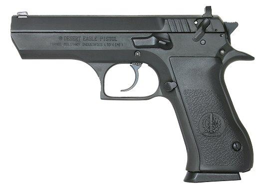 MAG MR9915R BABY EAGLE...