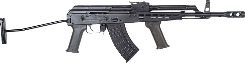TG International FEG AMD-65 7 62x39 AK Variant