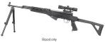 Advanced Technology Bipod - BIP0700
