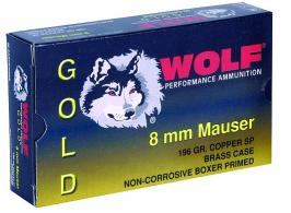 Wolf 8MM Mauser 196 Grain Jacketed Soft Point - G8X57SP1
