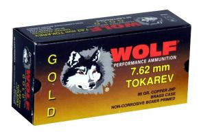 Wolf 7.62X25MM Tokorov 85 Grain Jacketed Hollow Point - G762TOKHP1
