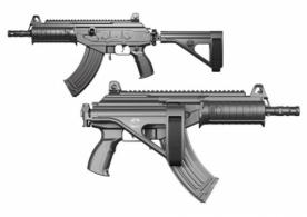 IWI - ISRAEL WEAPON INDUSTRIES GALIL ACE SAP 223 REM | 5.56
