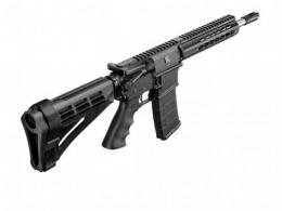 "Bushmaster 90035 Square Drop Pistol Semi-Auto 223 Remington/5.56 NATO 10"" 30+1 - 90035"