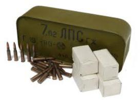 Russian 7.62x54R 147gr. Full Metal Jacket, 20 rds