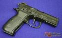 CANIK STINGRAY 9MM BLACK FINISH 15+1 - STINGRAYB