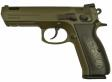 CANIK55 SHARK-FC 9MM OD GREEN 17+1 - SHARKFCG