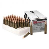 Hornady 9754ELLE .223 Remington 55GR FMJ Training - 9754ELLE