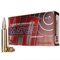 Hornady .308 Winchester Superformance Match 178gr BTHP 20ct - 8077LE