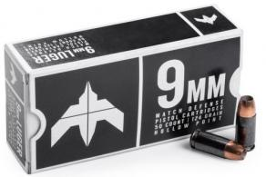Archon Firearms 9mm JHP 124gr Case 1000 Rounds Percision Match Defense Ammunition Hollow Point