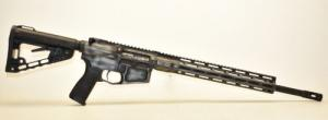 used Wilson Combat Recon Tactical 5.56 - IUWIL062419