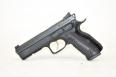 used CZ Shadow 2 9mm - IUCZ080619A