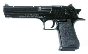 Magnum Research Desert Eagle XIX 50AE, 6 Inch, Black Chrome, **S - DE50BKC
