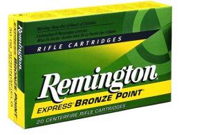 Remington 30-06 Springfield 125 Grain Pointed Soft Point
