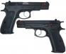 CZ-USA CZ75 COLD WAR COMM 9mm *LTD - 91116