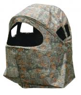 The Scout Double Ground Blind Matrix Camouflage - GB0600