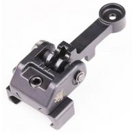 GRIFFIN M2 REAR SIGHT  - GAM2R