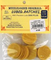 M-LOADER ORIGINAL WONDER PATCH - 4105