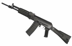Arsenal SLR106-61 SLR-106CR 5+1 223REM/5.56NATO 16.25""