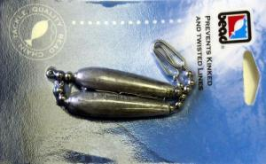 Carded Trolling Leads - DR2T