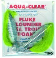 Holographic High / Low Minnow Shinner - FW-1EGSHS