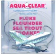 Holographic High / Low Minnow Shinner - FW-2AHS