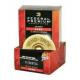 "Federal Wing Shok HV 12 GA 2.75"" 1-1/4oz #7.5 25/bx"