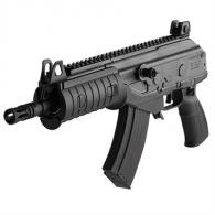 IWI Galil Ace 7.62x39mm Black Pistol GAP39