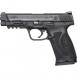 S&W M&P45 NEW 2.0 No Safety