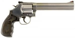 Smith & Wesson LE 686 Plus Magnum .357 MAG 7inch Wood/Stainless - 150855LE