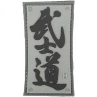 Bushido Patch - BSHDS