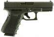 Glock G19 9mm US 15R - UI1950203