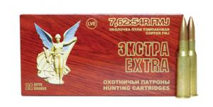 Wolf MC76254EXTRA Military 7.62mmX54mm Russian CP Solid Point