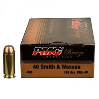 PMC 40DBP Battle Packs 40 S&W Full Metal Jacket 165 GR .300 Black - 40DBP