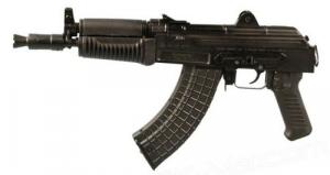Arsenal SAM7K01 SAM7K 01 Milled Receiver AK Pistol Semi-Automatic 7.62X39mm 10. - SAM7K01