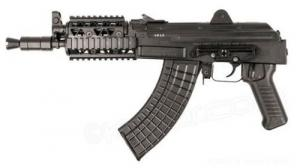 "Arsenal SAM7K01R SAM7K 01R Quad Rail AK Pistol Semi-Automatic 7.62X39mm 10.5"" 5 - SAM7K-01R"