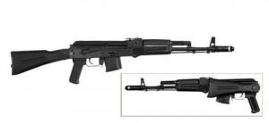 "Arsenal SLR-106F 21 Semi-Automatic .223 REM/5.56 NATO  16.25"" Folding - SLR10621"
