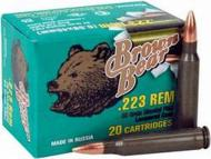 BEAR BROWN 223REM 55GR FMJ 20/25