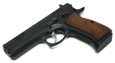 CZ-USA CZ 97 B  45acp Black