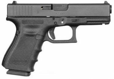 Price Match Request Handguns