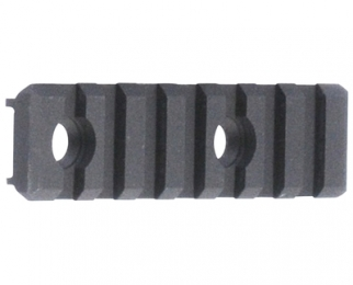 VRS Single Short Rail 2 Inch